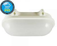 Светильник герметичный Bioledex WADO LED 20Вт 1900Лм с нейтральным светом, IP65