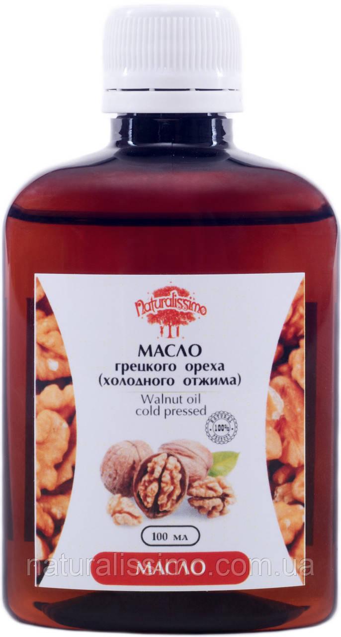 Масло грецкого ореха, 100 мл
