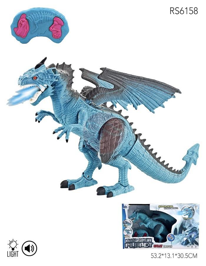 Дракон, 47 см, пульт управления, пускает пар, ходит, двигает головой, синий