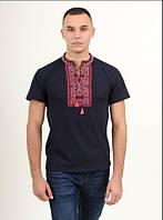 Стильная  практичная мужская футболка вышиванка с коротким рукавом т.синий+красный