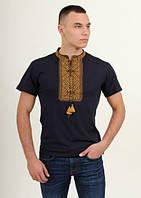 Стильная  практичная мужская футболка вышиванка с коротким рукавом т.синий+золотой