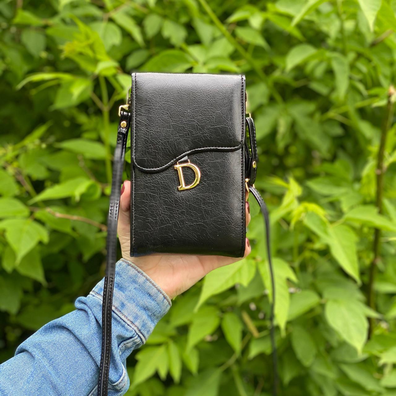 Черная сумка - кошелек