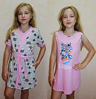Ночная рубашка с халатом Likee для девочек подростков 9-15 лет