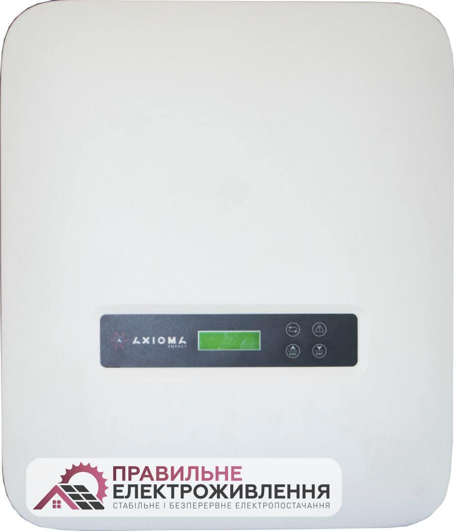 Мережевий інвертор Axioma Energy AXGRID-5/6