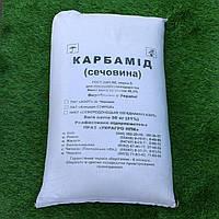 Карбамид (Мочевина) N-46%  50кг, Киев Святошино, фото 1