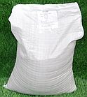 Суперфосфат амонізований NPS 9:30:9 25 кг від BelFert, Київ Святошино