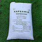 Карбамід (Сечовина) N-46% 25 кг, Київ Святошино