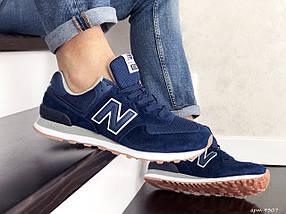Мужские кроссовки темно синие эко замша с сеткой классические, фото 3