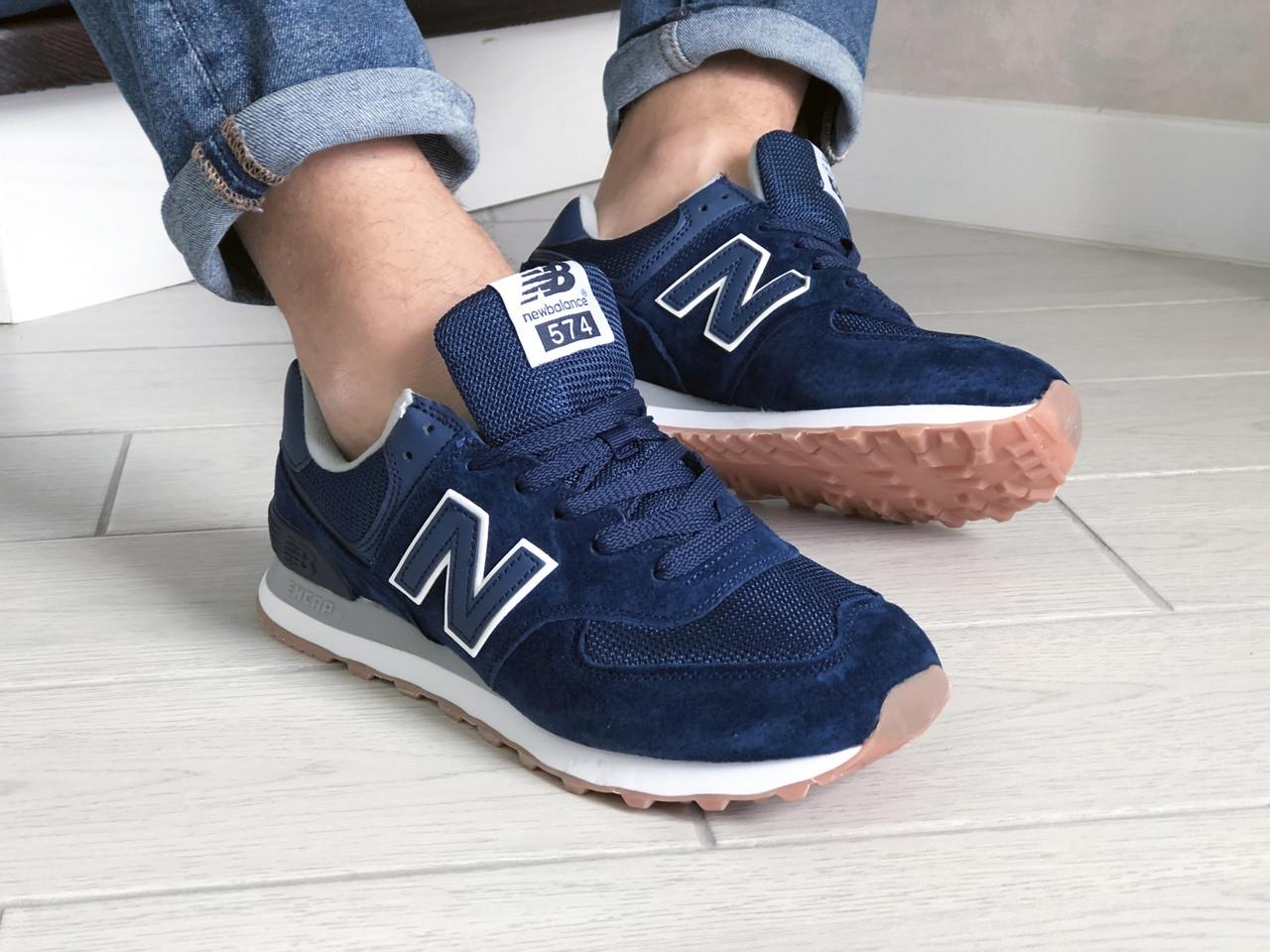 Мужские кроссовки темно синие эко замша с сеткой классические
