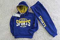 Утепленный спортивный костюм для мальчика на 4, 10, 12 лет