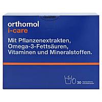 Orthomol I-CAre, витамины для максимальной защиты иммунитета, 30 дней (порошок)