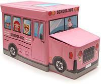 """Пуф-корзина для игрушек """"Школьный автобус"""" (розовый)"""