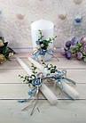 Свадебные свечи ручная работа в голубом цвете, фото 8