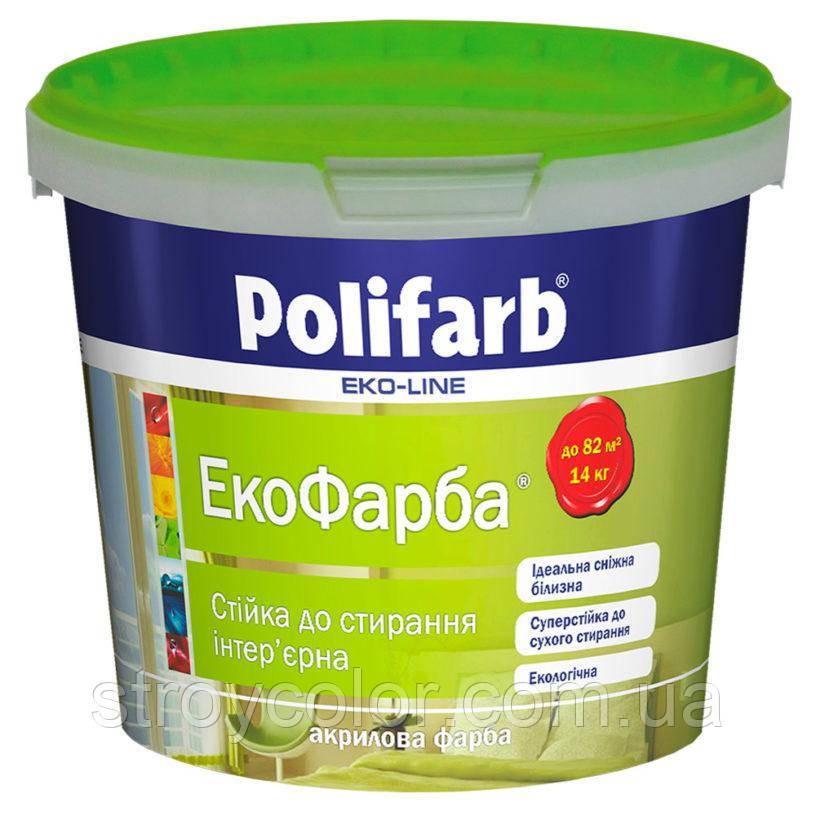 Водно-дисперсионная краска ЭкоФарба 7кг - 5л Polifarb (Акрилова, Полифарб, водоэмульсионная)