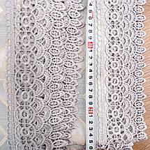 Скатерть на стол с кружевом150х220, фото 3