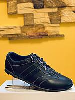Кожаная обувь мужская больших размеров