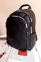 Стильный женский рюкзак  В 001/01