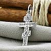 Серебряный крест Старокиевский Спаси и сохрани размер 30х14 мм вес 1.79 г, фото 2
