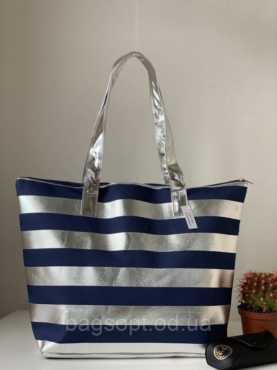 Летняя городская пляжная сумка шоппер полосатая синяя с серебром