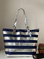 Летняя городская пляжная сумка шоппер полосатая синяя с серебром, фото 1