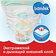 Подгузники Bambik Бамбик №3 (4-9 кг) 45 шт., фото 4