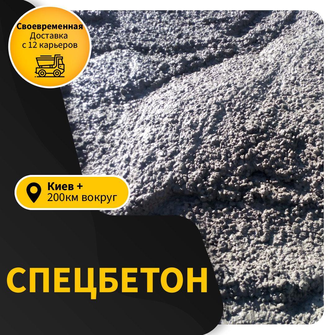 Купить высокопрочный бетон алмазная коронка по бетону купить в рязани