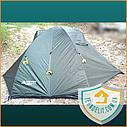Палатка двухместная с тамбуром (2шт) Terra Incognita Omega 2, фото 2