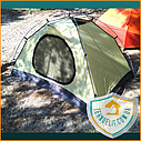 Палатка двухместная с тамбуром (2шт) Terra Incognita Omega 2, фото 3
