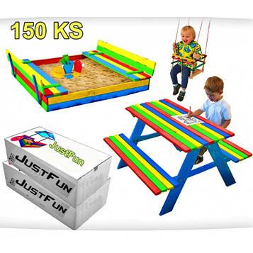Набор садовый детский уличный Just Fun песочница 150х154, стол, 2 лавки