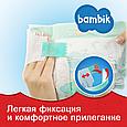 Подгузники Bambik Бамбик №4 (7-18 кг) 45 шт., фото 2