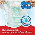 Подгузники Bambik Бамбик №4 (7-18 кг) 45 шт., фото 4
