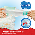 Подгузники Bambik Бамбик №4 (7-18 кг) 45 шт., фото 6
