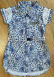 Детская рубашка на девочку SUPER размеры 38, фото 2