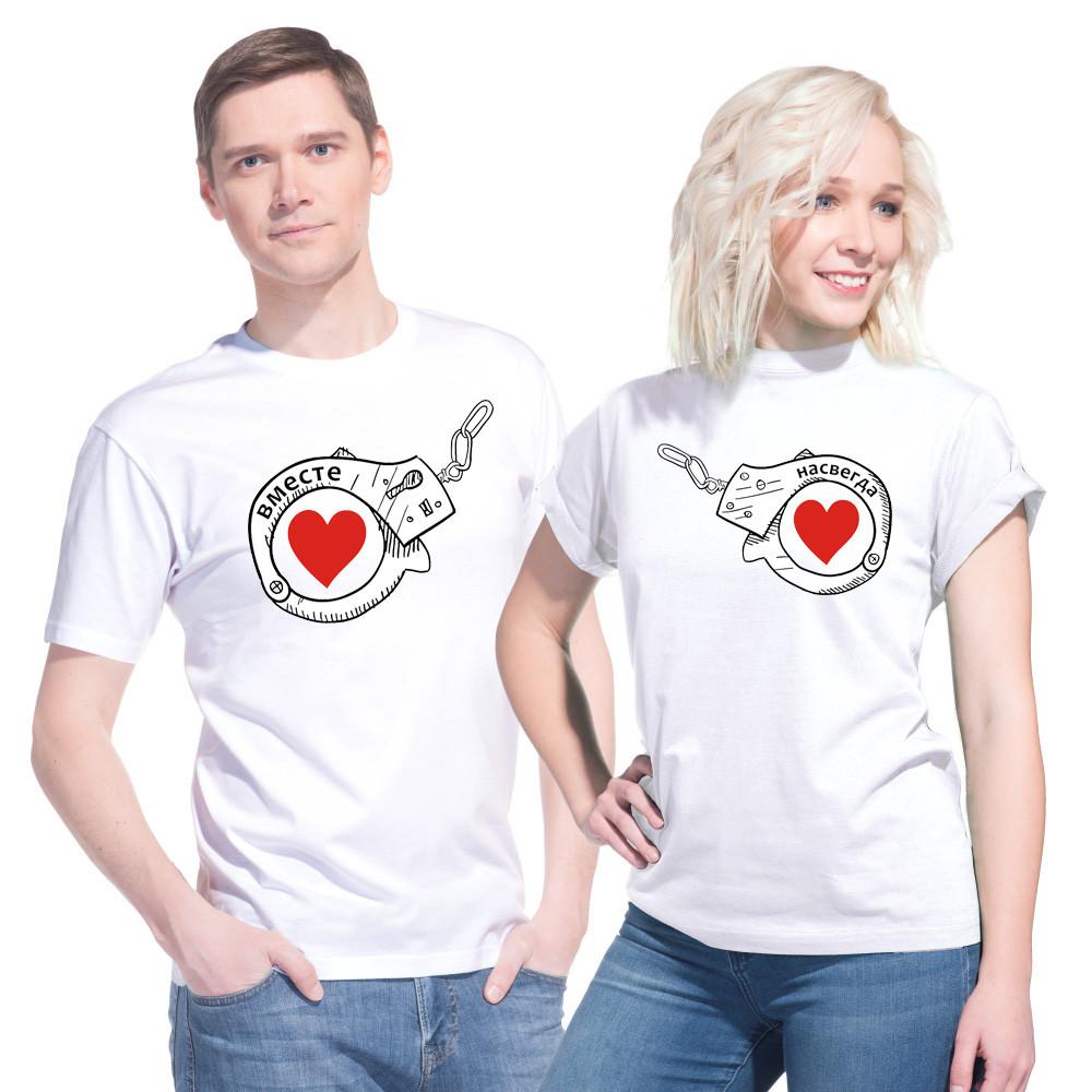 """Парные футболки для парня и девушки """"Вместе + навсегда"""""""