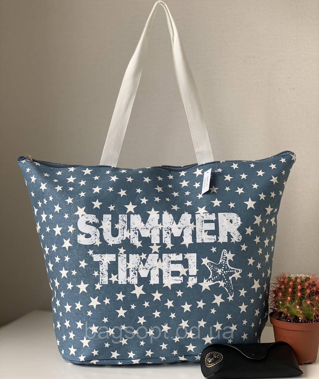 Молодежная летняя пляжная сумка голубая тканевая(коттоновая) со звездами