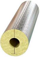 Минераловатные базальтовые цилиндры с покрытием алюминиевая фольга