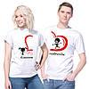 """Парные футболки для парня и девушки """"Вместе навсегда - 2"""""""