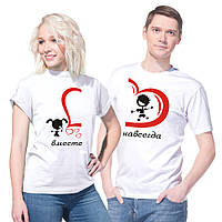 """Парные футболки для парня и девушки """"Вместе навсегда - 2"""", фото 1"""