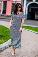 Платье больших размеров для полных длинное