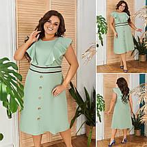 Нарядное платье для полных, фото 2