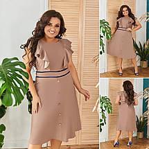 Нарядное платье для полных, фото 3