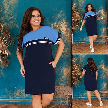Повседневное платье больших размеров, фото 2