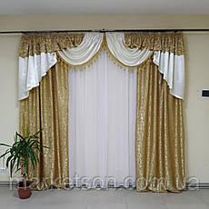 Комплект штор з ламбрекеном жаккард для спальні та вітальні, фото 3