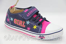 Кеды  для девочки  american club (польша) 32 р-р - 20,5см