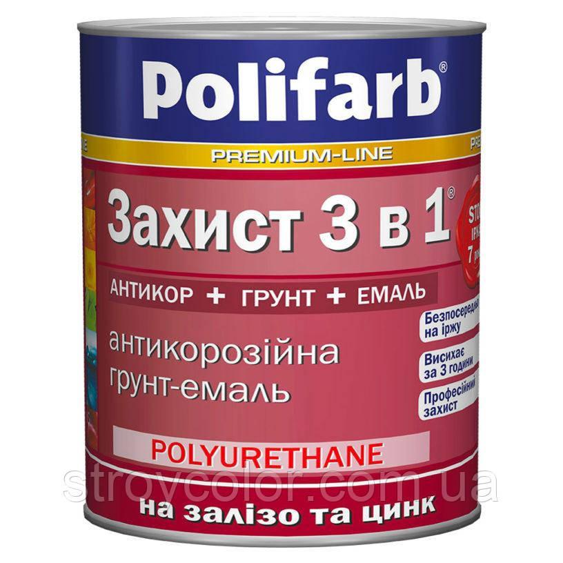 Антикоррозионная грунт-эмаль 3 в 1 Коричнево-шоколадная RAL 8017 0.9кг. Polifarb (Краска, Полифарб)