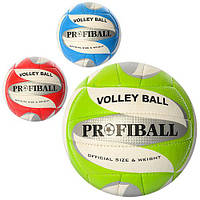 Мяч волейбольный 1103ABC (30шт) офиц.размер,ПУ,2слоя, ручная работа, 18панелей,260-280г,3цвета,