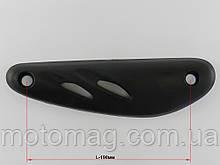 Накладка глушника Honda Dio AF-34, пластмасова