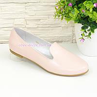 Туфли-мокасины женские кожаные на низком ходу. Цвет пудра. 40 размер