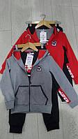 Детские спортивные костюмы тройки оптом из Венгрии для мальчиков,разм 98-128 см,95% хлопок, фото 1