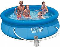 Надувной Бассейн с Фильтрующим Насосом Intex
